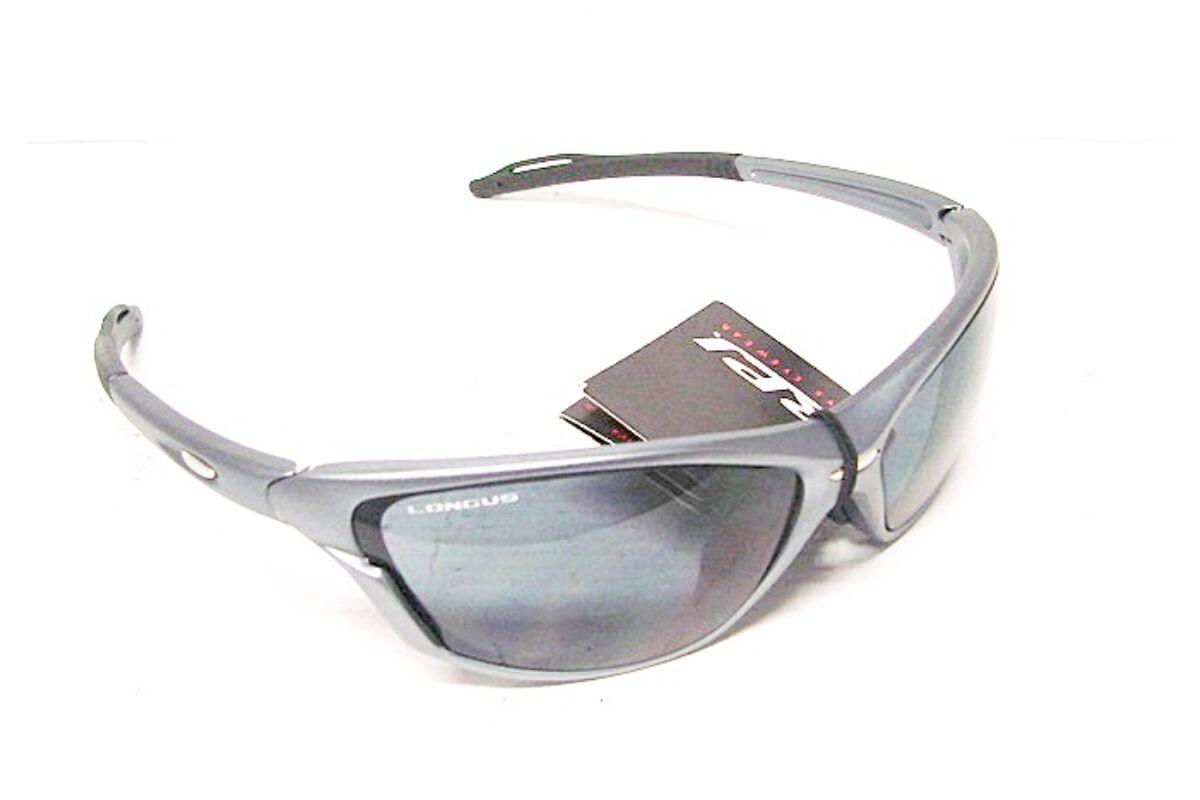 RPJ kerékpáros szemüveg 87db2a9b9a